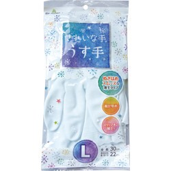 SHOWA Beautiful Vinyl Glove Thin White