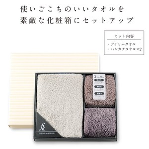 Daily Towel Set