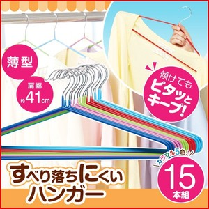 Clothes Hanger Set Of 5