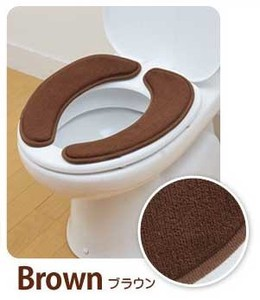 Sitting Feeling Thick Toilet Seat Cushion Brown