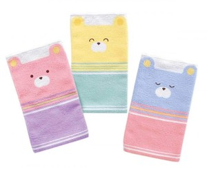 Multi Active Colorful Towel 3 Colors