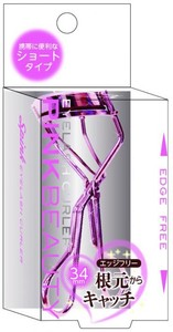 Eyelash curler Short Type