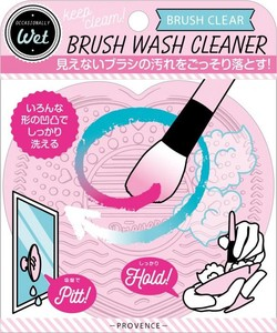 Make Brush Cleaner