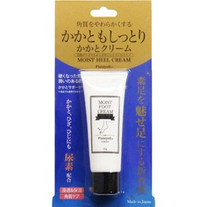 Foot Cosme Heel Cream