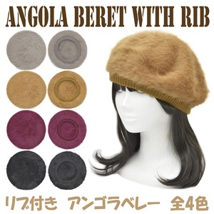 2018 A/W Attached Angola Beret Ladies 4 Colors