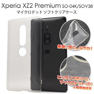 Smartphone Material Items Xperia XZ Premium Micro Dot soft Clear Case
