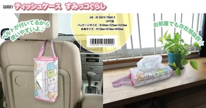 Car Product Tissue Case Sumikko gurashi