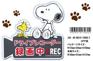 Car Product Drive Recorder Magnet Snoopy