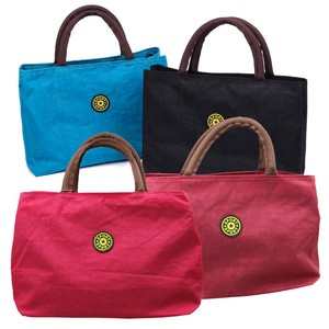 New Handbag Bag Bag Pouch Outing Bag