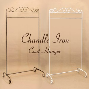 Iron Coat Hanger Rack