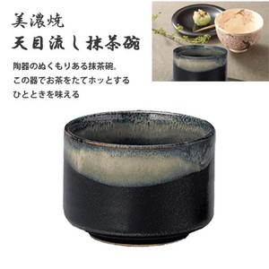 Mino Ware Tenmoku Sink Japanese Rice Bowl