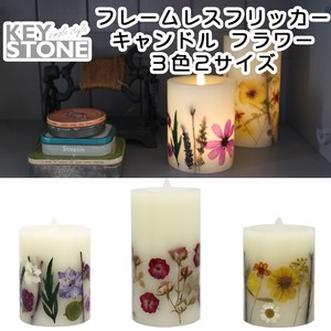 Candle Flameless Flicker Candle Flower