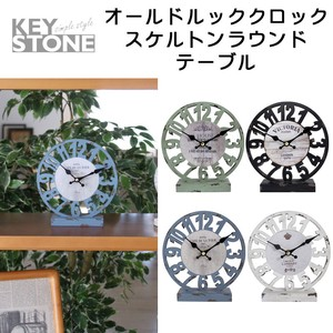 Old Look Clock Skeleton Round Table
