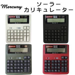 """Mercury"" Soalar powered Calculator"
