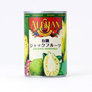 ジャックフルーツ缶詰 オーガニック 400g