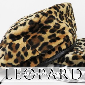 Hats & Cap A/W Hats & Cap Beret Piping Specification Leopard Lady Style Cap