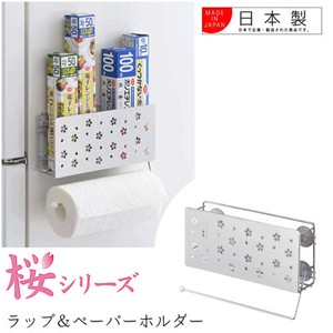 Yoshikawa Wrap Paper Holder Sucker Attached Towel