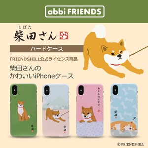 iPhone Shibatasan Case