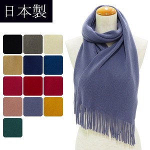 2018 A/W Scarf Plain Scarf 12 Colors