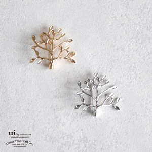 Repair Brooch pin Tree Plant Accessory