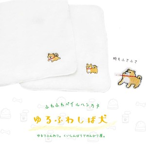 Fluffy Soft Touch Fluffy Pile Handkerchief Soft and Fluffy Shiba Inu
