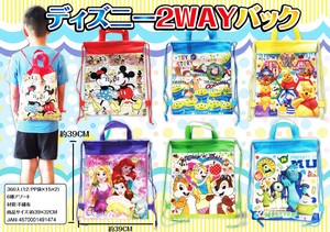 Sales Promotion Disney Vinyl Bag