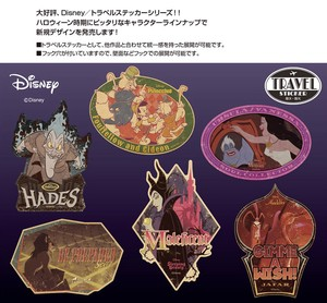 Disney Travel Sticker