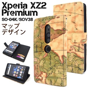 Smartphone Case Xperia XZ Premium Design Notebook Type Case