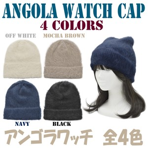 2018 A/W Angola Watch Cap Ladies