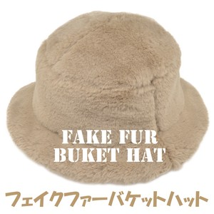 2018 A/W Fur BUCKET HAT Ladies Adjustment Lining