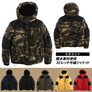 2018 A/W Men's Type Water-Repellent Stretch Material Padding Blouson