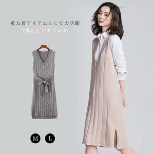 All-in-one Knitted Zip‐up Jacket Skirt Vest Neck Ribbon Attached