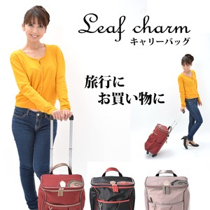 2018 A/W Leaf Charm Carry