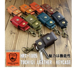 Tochigi Leather Compact Key Ring