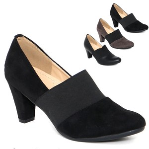 S/S Hall Almond Middle Heel Pumps Solid Insole