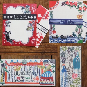 "Japanese Paper Hoshiko Writing Papers & Envelope Letter paper ""Ippitsusen"""
