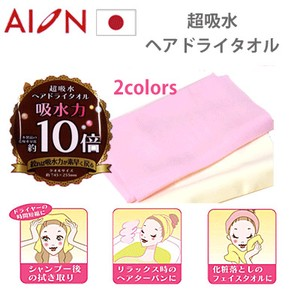Ion Water Absorption Towel Water Absorption Dry Towel Pink Cream
