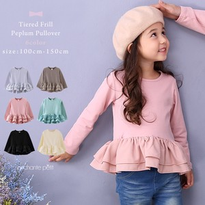 Frill Plum Pullover 6 Colors Girls Kids