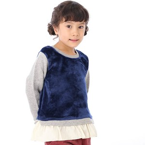 A/W Carry Frill Sweatshirt