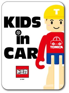 LCS-648/KIDS IN CAR/Tくん トミカロゴステッカー キッズインカー 車用ステッカー 子供 車 安全 【新商品】