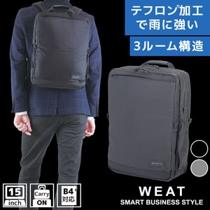 Pack Carry Backpack Business Bag