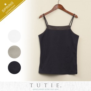 Cotton Jersey Stretch Camisole