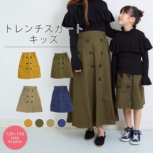 Spring Color Color Trench Skirt Kids Size Parent And Child