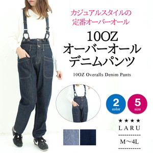 Overall Denim Pants Overall Denim Bottom S/S