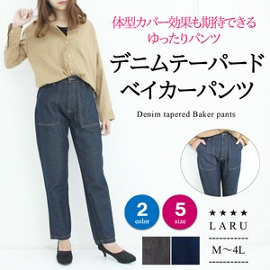 Denim Tapered Baker Pants Stretch Cotton Bottom
