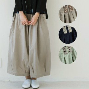 Early Spring Typewriter Color Scheme Culotte