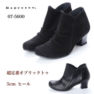 Brick Soft Leather Heel Boots