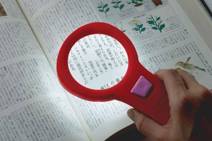 Light Attached Handy Loupe