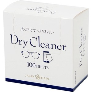 Fit Daily Necessity Clean Dry Cleaner 100 Pcs