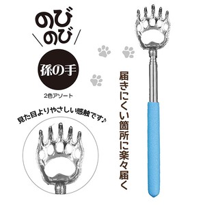 "Nobi-Nobi Backscratcher Japanese back scratchers are called ""Mago note"""